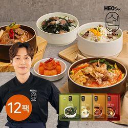 [무료배송] [허닭식단] 간편한끼 국밥 210g 4종 12팩