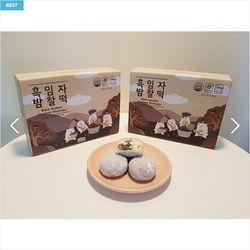국내산 공주밤 흑임자 밤찰떡 9개입