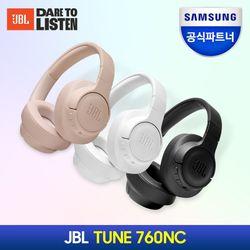삼성공식파트너 JBL TUNE760NC 노이즈캔슬링 블루투스 헤드폰