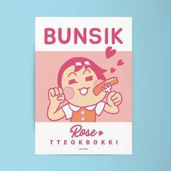 로제 떡복이 M 유니크 디자인 포스터 분식 식당 A3(중형)