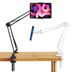 자바라 핸드폰 태블릿 거치대 책상 침대 고정형 스탠