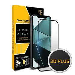 고부기 아이폰13프로맥스 3D플러스 풀커버 강화유리 액정필름