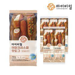 마이비밀 닭가슴살 소세지로 만든 현미크리스피 핫도그