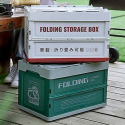 일체형 폴딩 다용도 스토리지 수납 박스