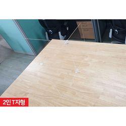 국산 책상가림막 이동파티션 투명아크릴 T자형 2인용