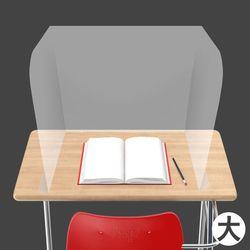 오피스존 투명 가림판 책상 칸막이 대형 10개입 OMB O