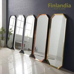 핀란디아 페일리 루아 와이드 벽걸이 팔각 전신거울