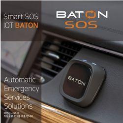 자동차 사고 자동 응급구조요청 스마트 바톤SOS