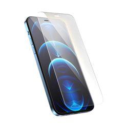 아이폰 13 PROMAX 금강불괴 액정보호 방탄 강화 필름
