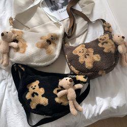 터치베어 귀여운 곰돌이 뽀글이 크로스백