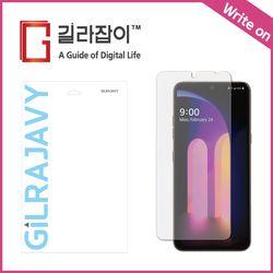 LG V60 ThinQ 5G 라이트온 저반사 액정보호필름 2매 + 후면 1매