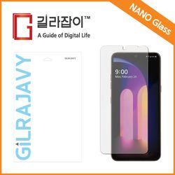 LG V60 ThinQ 5G 9H 나노글라스 보호필름 + 후면 1매