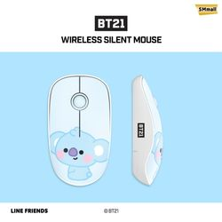 BT21 무선 무소음 마우스 코야 KOYA