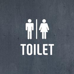 영문 화장실 남녀공용 toilet 가게 매장 도어 스티커