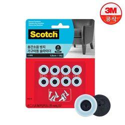 3M 미끄럼방지패드 SP642 슬라이더 원형 소 스크류
