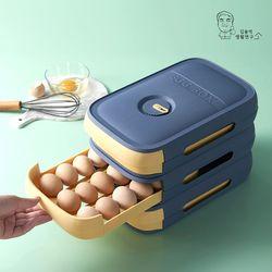 (2개입) 듀올 계란트레이 계란보관용기 에그트레이 냉장고
