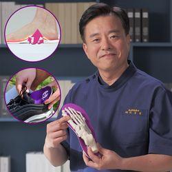 오투랩 할룩스매직 인솔 기능성 아치 신발깔창 1세트