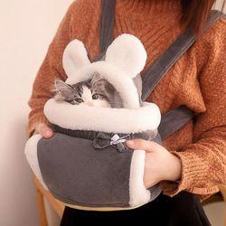 강아지 고양이 겨울 이동 가방 애견 포대기 주머니