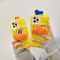 아이폰 12 11 pro max x xr xs 치킨 퍼 커플 털케이스