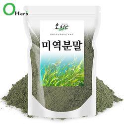 국산 미역가루 미역분말 천연조미료 1kg(250gx4)
