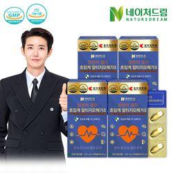 조아제약 네이처드림 초임계 알티지오메가3 4박스(총 4개월분)