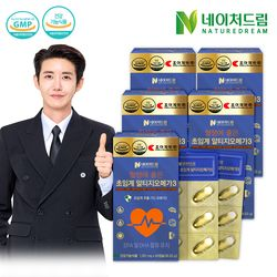 조아제약 네이처드림 초임계 알티지오메가3 5박스(총 5개월분)