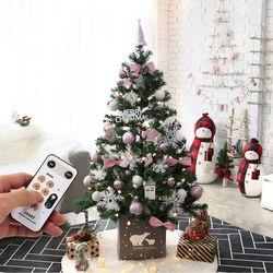 크리스마스트리 전구 장식 풀세트 레베카핑크 1.6M