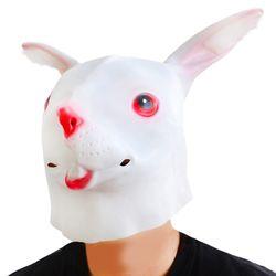 리얼 토끼 가면
