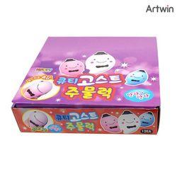 큐티 고스트 주물럭 BOX(12개입)