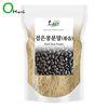 볶은 검은콩 서리태 가루 선식가루 250g