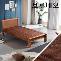 보루네오 하우스 모닝듀 온열 황토볼침대 싱글 YS301S