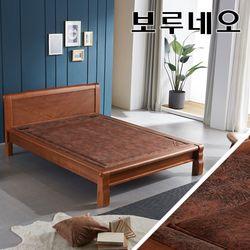 보루네오 하우스 모닝듀 온열 황토볼침대 퀸 YS301Q