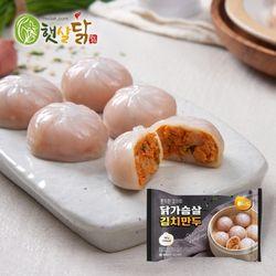 쫀득한 감자피 닭가슴살 김치만두 (168gX1팩)