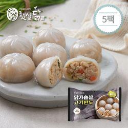 쫀득한 감자피 닭가슴살 고기만두 (168gX5팩)