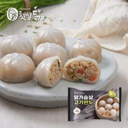 쫀득한 감자피 닭가슴살 고기만두 (168gX1팩)