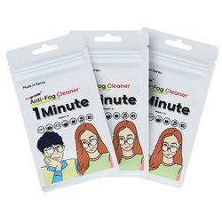 2+1 김서림 방지 클리너 안경 렌즈 고글 크리너