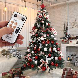 크리스마스트리 전구 장식 풀세트 카민블랑 1.9M