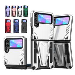 갤럭시Z 플립3 이중범퍼 브래킷 하드 휴대폰 케이스