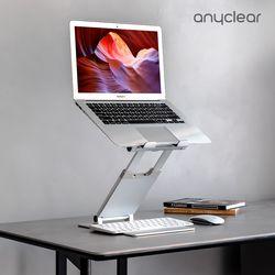 리프트 알루미늄 노트북 거치대 각도 높이조절 받침대 AP-8H