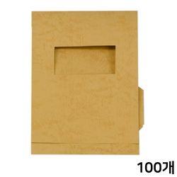 표지창 A4 문서홀더 서류철 100P