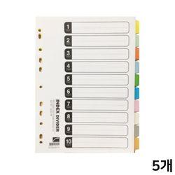 타이틀작성 A4 인덱스 파일 10섹션 5P