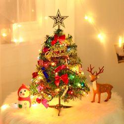 크리스마스 트리 50cm 미니트리 전구 풀세트 인테리어