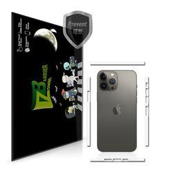 아이폰13 프로 맥스 측면 보호필름 2매