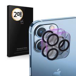 아이폰 13 프로  13 프로맥스 AR코팅 후면 카메라 필름