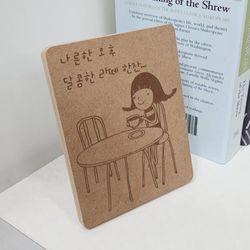 bc183-각인액자달콤한라떼한잔