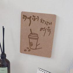 bh050-각인액자커피한잔의여유