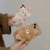 아이폰 12/11/XR/XS/SE2 곰돌이 인형 스트랩 폰케이스