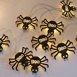 DIY 할로윈 만들기 LED 가랜드 (거미)