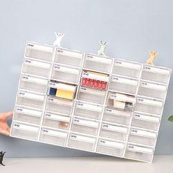 책상 소품 부품 공구 박스 수납 정리 함 미니 서랍장