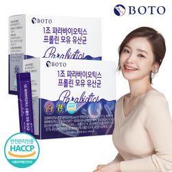 [무료배송] 1조 파라바이오틱스 프롤린 모유 유산균 30포 x 2박스